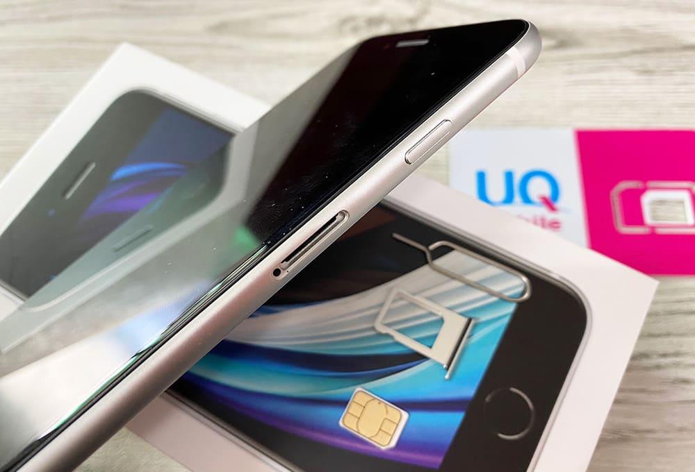 iPhonese2とUQモバイルのSIMカードの画像